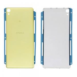 Sony Xperia XA Ultra F3213 - OEM Battery Cover Yellow