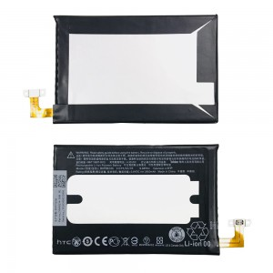 HTC ONE M8s - Battery B0P6B100 2600mAh 9.88Wh