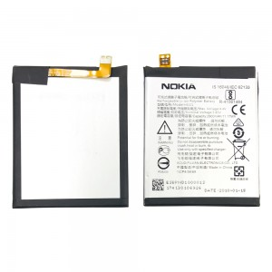 Nokia 5 - Battery HE321 2900mAh 11.17Wh