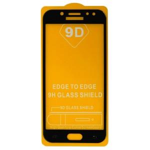 Samsung Galaxy J5 2017 J530 - Full Arc Tempered Glass
