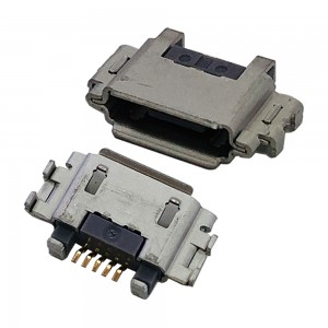 Sony Xperia S LT26 LT26i - Micro USB Charging Connector Port
