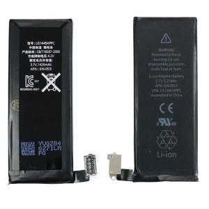 iPhone 4G - Bateria OEM
