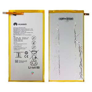 Huawei Mediapad T3 10 - Battery HB308G1EBC 4800mAh 18.3Wh