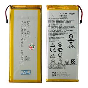 Motorola Moto G5S Plus XT1803 XT1805 - Battery HG30 2810mAh 10.7Wh