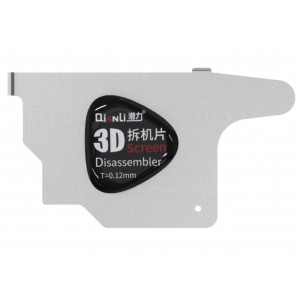 QianLi - 3D Screen Disasembler