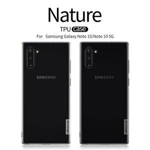 Samsung Galaxy Note 10 N970 - Nillkin Nature TPU Case 0.6mm