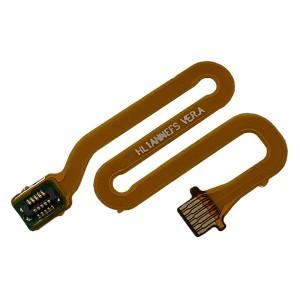 Huawei P20 Lite - Fingerprint Button Flex Cable
